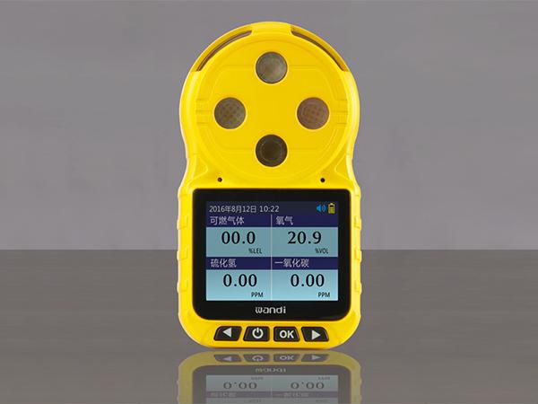 扩散式便携氢气气体检测仪