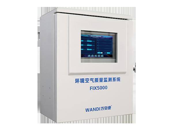 微型环境空气质量监测系统