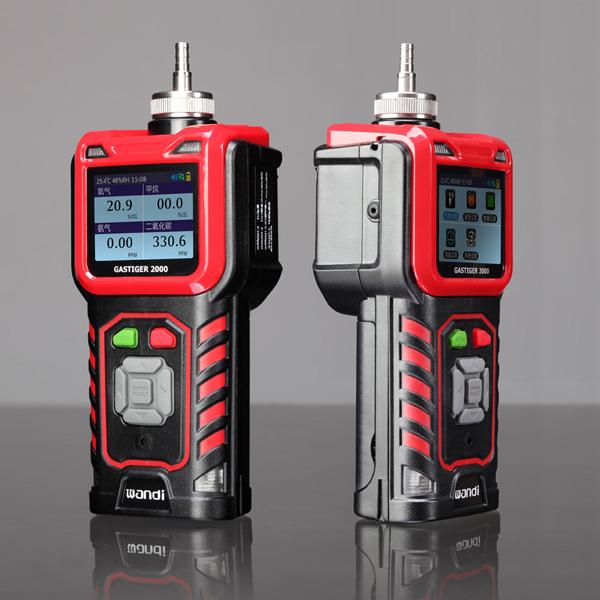 泵吸式便携红外溴甲烷检测报警仪